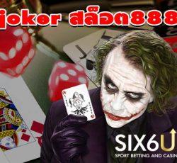 Joker-Slot888