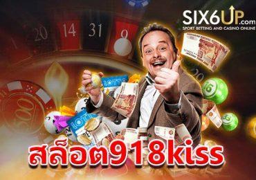 918kiss-slot