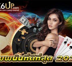 Best-gambling-sites-2021