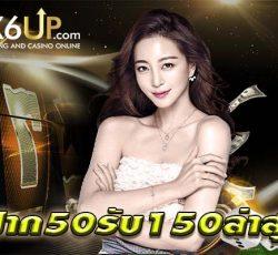 Deposit-50-get-the-latest-150