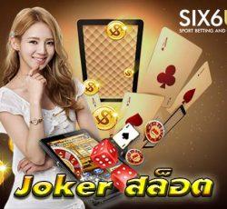 Joker-Slots