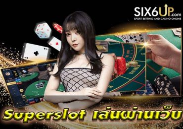 superslot-played-through-the-web