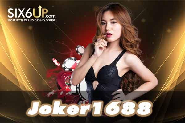 Joker1688