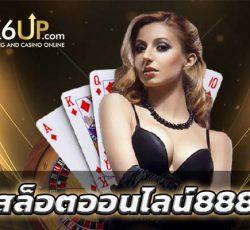 Online-Slots-888